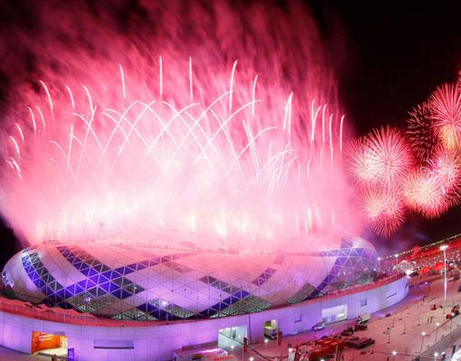Doha Handball World Cup Opening Ceremony